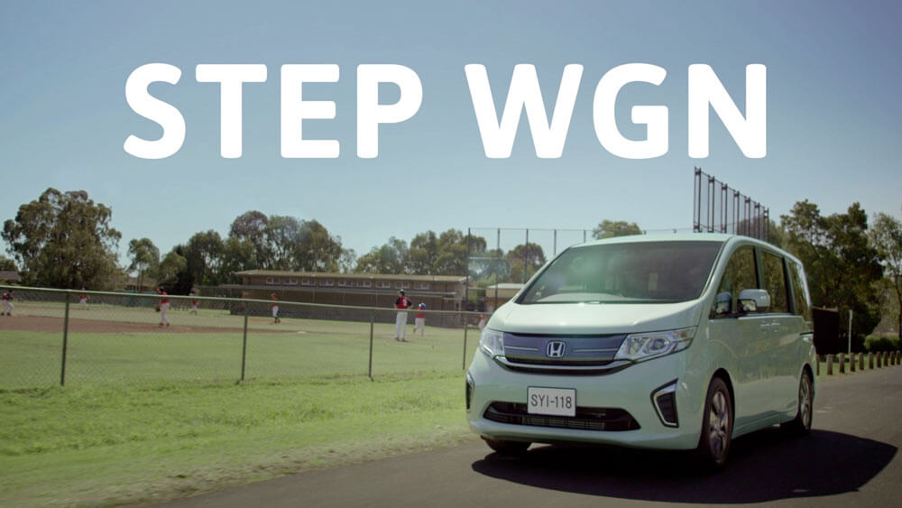 Honda StepWGN car commercial for Japan.